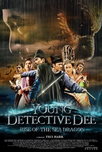 """Young Detective Dee: Rise of the Sea Dragon"" American Theatrical Poster"