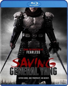 Saving General Yang | Blu-ray & DVD (Well Go USA)