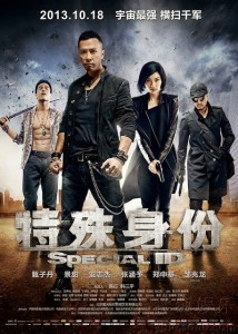 """Special Identity"" Chinese Theatrical Poster"