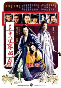 """Death Duel"" Chinese Theatrical Poster"