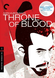 Throne of Blood | Blu-ray & DVD (Criterion Collection)