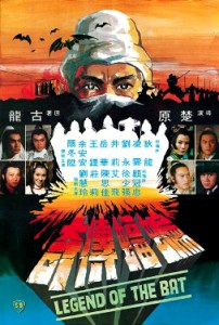 """Legend of the Bat"" Chinese Theatrical Poster"