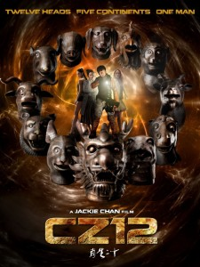 """CZ12"" International Poster"
