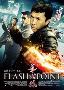 """Flash Point"" Japanese Theatrical Poster"