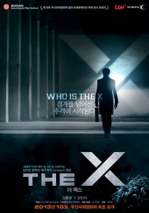 """The X"" Theatrical Poster"