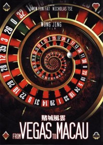"""From Vegas to Macau"" Teaser Poster"