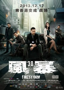 """Firestorm"" Chinese Theatrical Poster"