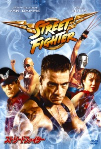 """Street Fighter: The Ultimate Battle"" Japanese DVD Cover"