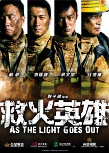 """As the Lights Go Out"" Chinese Theatrical Poster"