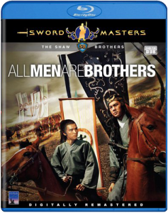 """All Men Are Brothers"" Blu-ray Cover"