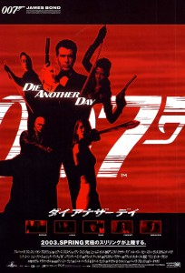 """Die Another Day"" Japanese Theatrical Poster"
