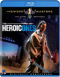 """The Heroic Ones"" Blu-ray Cover"