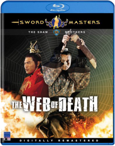 """Web of Death"" Blu-ray Cover"