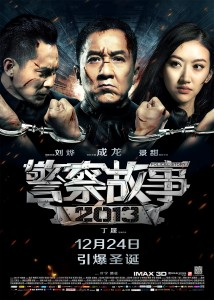 """Police Story 2013"" Chinese Theatrical Poster"