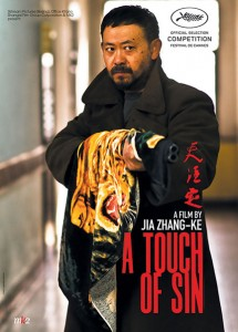"""A Touch of Sin"" Theatrical Poster"
