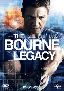 """The Bourne Legacy"" Japanese DVD Cover"