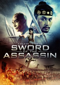"""Sword of the Assassin"" Theatrical Poster"