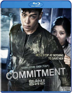 Commitment | Blu-ray & DVD (Well Go USA)