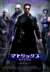 """The Matrix"" Japanese Theatrical Poster"