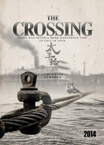"""The Crossing"" Teaser Poster"