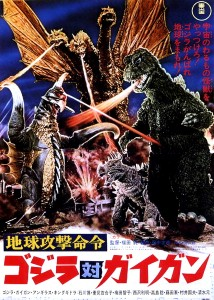 """Godzilla vs Gigan"" Japanese Theatrical Poster"