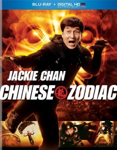 Chinese Zodiac | Armour of God III: CZ12 | Blu-ray & DVD (Universal)