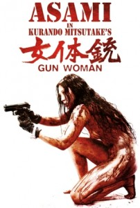 """Gun Woman"" Theatrical Poster"