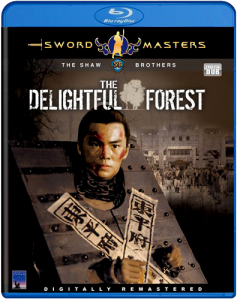 """The Delightful Forest"" Blu-ray Cover"