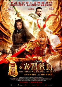 """The Monkey King"" Chinese Theatrical Poster"
