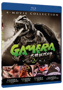 Gamera: Ultimate Collection Volume Two | Blu-ray (Mill Creek)