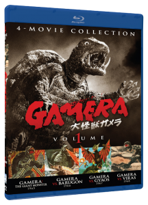 Gamera: Ultimate Collection Volume One | Blu-ray (Mill Creek)
