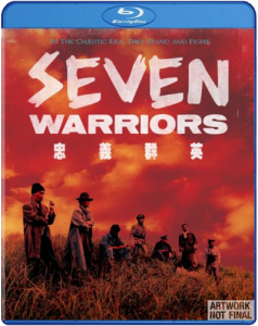 Seven Warriors | Blu-ray & DVD (Well Go USA)