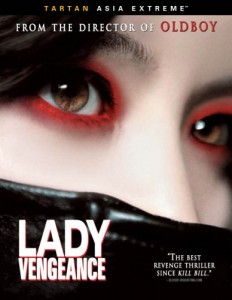"""Lady Vengeance"" DVD Cover"