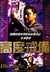 """Full Alert"" Chinese Theatrical Poster"