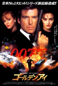 """Goldeneye"" Japanese Theatrical Poster"
