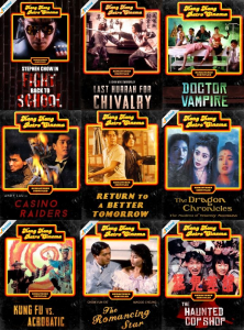 Asian Retro Cinema now streaming on Amazon.com