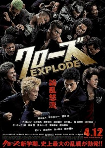 """Crows Explode"" Theatrical Poster"