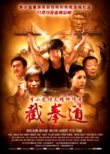 """Jeet Kune Do"" Theatrical Poster"