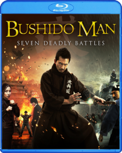 Bushido Man: Seven Deadly Battles | DVD & Blu-ray (Shout! Factory)