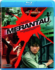 """Merantau"" Blu-ray Cover"