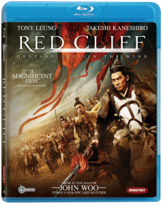 """Red Cliff"" Blu-ray Cover"