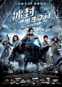 """Ice Man"" Chinese Theatrical Poster"