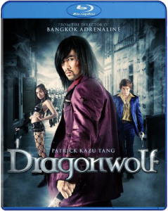 Dragonwolf | Blu-ray & DVD (Well Go USA)