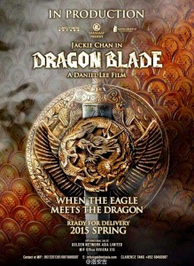 """Dragon Blade"" Promotional Poster"