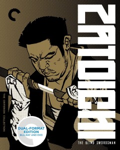 """Zatoichi: The Blind Swordsman"" Blu-ray Set"