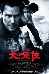 """Man of Tai Chi"" International Theatrical Poster"