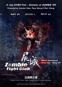 """Zombie Fight Club"" Theatrical Poster"