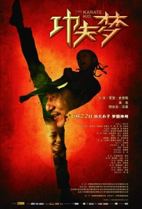 """The Karate Kid"" Chinese Theatrical Poster"
