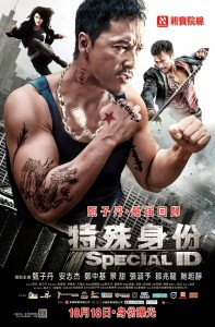 """Special ID"" Chinese Theatrical Poster"
