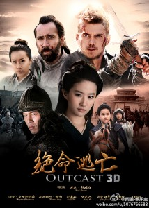 """Outcast 3D"" Chinese Theatrical Poster"